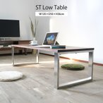 ローテーブル テーブル  センターテーブル リビングテーブル おしゃれ 北欧 木製 無垢 ウォールナット サイズオーダー 送料無料 ST ローテーブル