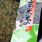 アウトレット伊勢茶玄米茶150g返品交換不可