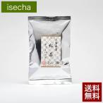 ショッピング紅茶 三重県産紅茶ティーパック2g×20pメール便送料無料【5本までのご注文は他商品同梱不可】