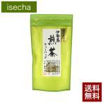 伊勢茶特別栽培無農薬煎茶5g×15pメール便送料無料【4本までのご注文は他商品同梱不可】