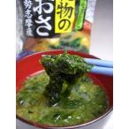 カルシウム満点♪葉酸タップリ♪カンタン料理で栄養満点の食材