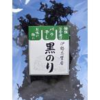 海苔の本来の味バラ干し黒のり20g