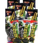 伊勢志摩特産品あおさ40g3袋+お茶漬け海苔4食入り5袋セット-送料無料お試しセット
