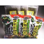 送料無料お試しセット-伊勢志摩特産品あおさ40g3袋+芽かぶ40g3袋セット