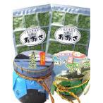 フリーズドライあおさ12個2袋+海の元気野菜170g+青のり佃煮170gセット-送料無料お試しセット