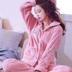 冬用パジャマ ふわも�