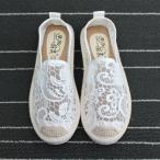 エスパドリーユ ぺたんこ靴 レディース フラット レース刺繍 シースルー ローファー 通気 スリッポン カジュアルシューズ 夏靴 履きやすい おしゃれ