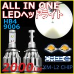 ショッピングLED LEDヘッドライト HB4 ロー 6500K 3000LM ホワイト 高輝度 2個セット NISSAN ニッサン ラシーン フォルザB14 H10.4〜H12.8