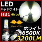 ショッピングLED LEDヘッドライト HB1 (9004) Hi/Lo切替 3200LM 圧倒的な輝き CREE製 36W ホワイト 送料無料