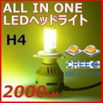 ショッピングLED LEDフォグランプ H4 Hi/Lo切替 イエロー/黄色 2000LM 6500K  CREE製 24w 送料無料