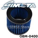 SIMOTA バイク用エアフィルター BMW R850R/R1100RA/S ABS/R1100RS/R1150GS/R1150RT/R1100GSアドベンチャー/R1150Rロックスター OBM-0400