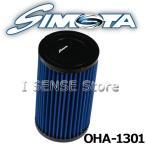 SIMOTA バイク用エアフィルター HONDA CB1300 スーパーフォア SUPER FOUR 1300(01-05)OHA-1301