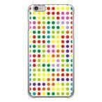 iPhone 6 Plus ケース カバー ドット柄 水玉 デザイン テトリス ドット ホワイトマルチ