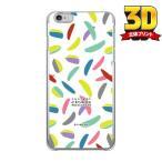 iPhone 6 Plus ケース iPhone 6 Plus カバー ガッチャマンクラウズインサイト エンボスデザイン 「かきぴー」