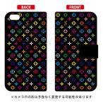 iPhone 8 Plus・iPhone 7 Plus ケース カバー 手帳型ケース Monogram ブラック