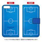 iPhone 7 Plus ケース カバー 手帳 サッカーコート ブルー