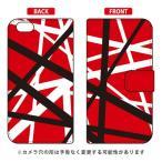 iPhone 6 ケース iphone6カバー 手帳型ケース 手帳カバー ヴァンヘイレン風 ギター フランケン風 ロックオマージュ レッド