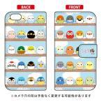 鳥 ことり隊 手帳カバー 手帳 大集合! iPhone 6