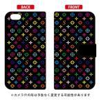 iPhone 8・iPhone 7 ケース カバー 手帳 Monogram ブラック