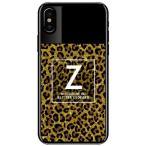 iPhone X ( テン ) ヒョウ柄 ネイルボトル イニシャル Z ブラウン 【Cf ltd】
