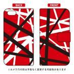 iPhone SE ケース カバー iPhone 5s 手帳 ヴァンヘイレン風 ギター フランケン風 ロックオマージュ レッド