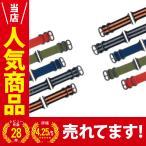 アップルウォッチ 38・40mm / 42・44mm ( 要選択 ) 交換ベルト