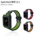 アップルウォッチ Apple Watch Series 4 / 44mm 交換 スポーツ バンド
