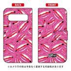 Galaxy S10 SCV41・SC-03L 手帳型ケース リップ ピンク