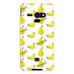 shl22 ケース AQUOS PHONE SERIE SHL22 bananashi