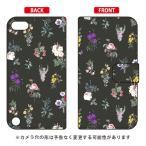 ショッピングpod iPod touch 第5世代 手帳型ケース 手帳カバー Botanical ブラック