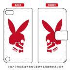 ショッピングpod iPod touch 第5世代 手帳型ケース 手帳カバー Bunny bone レッド