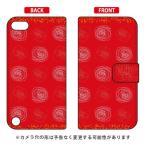 ショッピングpod iPod touch (第5世代) ケース カバー Cf LTD 手帳 ケース カバー 北欧風赤毛糸