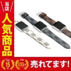 アップルウォッチ 38mm / 40mm / 42mm / 44mm ( 要選択 ) 交換 ベルト ラグジュアリー
