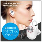 ショッピングbluetooth \応援セール開催中/ ワイヤレス イヤホン Bluetooth イヤホン スマホ イヤフォン ブルートゥース ヘッドホン 高音質 軽量