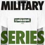 【MILITARY SERIES】サバイバルゲーム サバゲー ミリタリー Tシャツ 【全4サイズ】