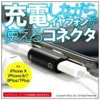 �����祻���볫���桿 ���Ť��ʤ��饤��ե��Ȥ��륳�ͥ����� for iPhone X / iPhone 8��7 / iPhone 8��7 Plus ( �ޡ�������å� / �Х��ե饤 )