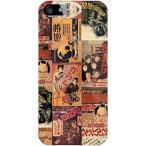 iPhone SE / 5s ケース カバー レトロムービーコレクション/PART1