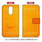 LG style L-03K 手帳型ケース 水球コート オレンジ