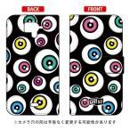 sh-04f 手帳型 ケース アクオスzeta sh04f 目玉 ポップ 可愛い 目玉デザイン アイズ ブラック 黒