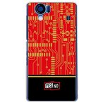 sh01d ケース AQUOS PHONE SH-01D 基板 電子回路 エレクトロボード レッド