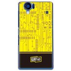 sh01d ケース AQUOS PHONE SH-01D 基板 電子回路 エレクトロボード イエロー