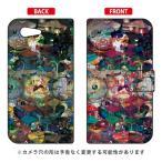 Xperia Z3 Compact SO-02G ケース カバー SO02G monikoto モニコト デザイン 手帳型ケース 「マッシュルームハウス」