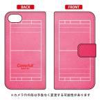 Xperia Z5 Compact SO-02H 手帳型ケース 水球コート ピンク 【Cf ltd】