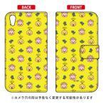 so-03f 手帳型 ケース xperia z2 三島市 キャラ みしまるくん みしまるこちゃん 顔 イエロー 黄色