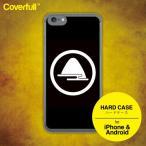 家紋 丸に遠山 ( まるにとおやま ) iPhone & Android ( 全機種対応 ) スマホ ケース カバー