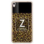 ZenFone Live ZB501KL Cf LTD ヒョウ柄 ネイルボトル イニシャル Z ブラウン
