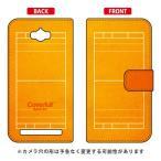 ZenFone Max ZC550KL 手帳型ケース 水球コート オレンジ 【Cf ltd】