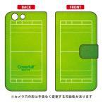 SAMURAI 雅(MIYABI) FTJ152C 手帳型ケース 水球コート グリーン 【Cf ltd】