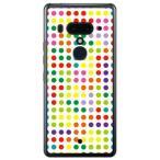 HTC U12+ ドット柄 水玉 デザイン テトリス ドット ホワイトマルチ