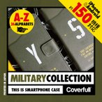 ショッピングミリタリー ミリタリー iPhone トルク G02 G03 ケース カバー 手帳 グッズ 軍 アーミー 軍物 軍隊 兵士 兵隊 サバイバル スマホ